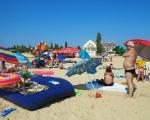 Затока База отдыха Тира пляж