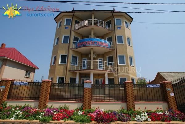 Буревестник Отель