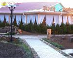 Ресторан Ноев Ковчег
