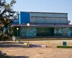 Санаторий Затока кинотеатр