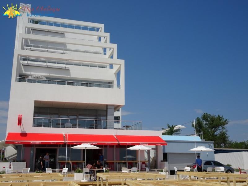 Отель Moncastro Затока