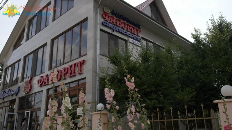Апарт-отель Фаворит Затока