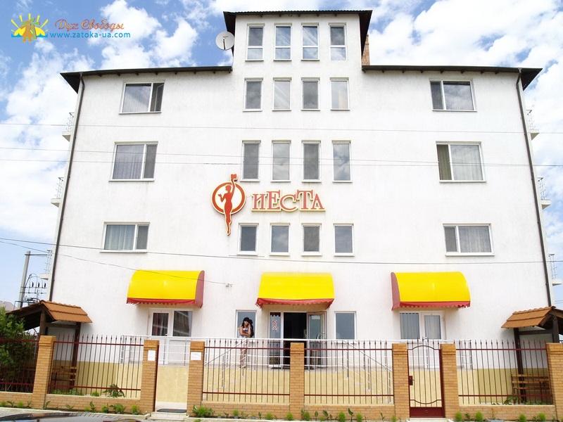 Отель Фиеста Затока
