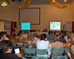 Эллада Затока конференц-зал