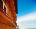 Вид с балкона - База отдыха Ноктюрн