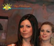 Леди Одессы-Весна 2008