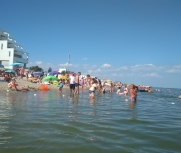 Затока центральный пляж база отдыха Престиж 28 июня фото