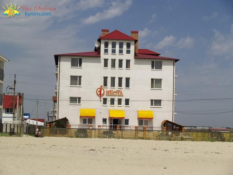 Будакська коса Затока міні-готель Фієста пляж вигляд з моря