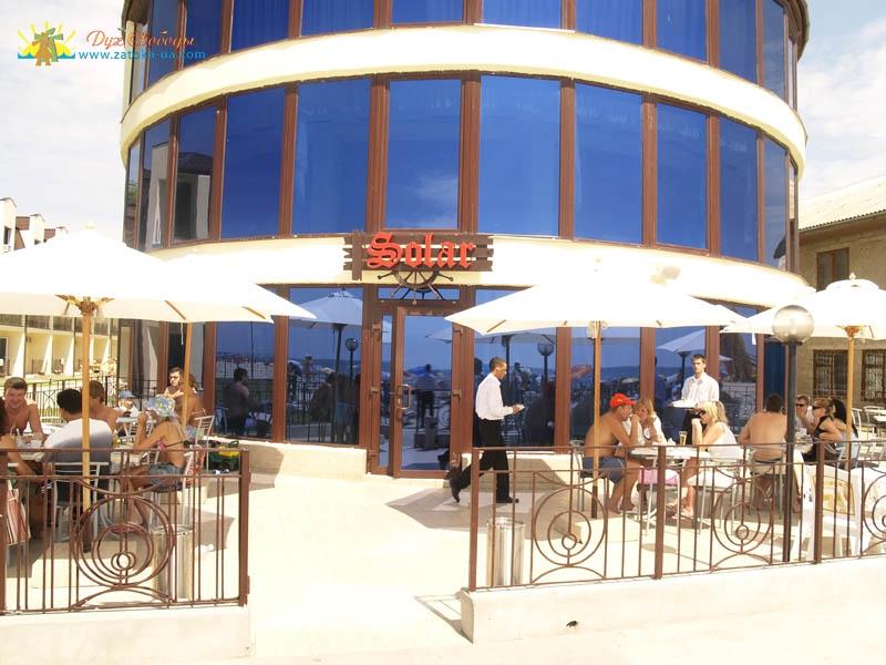 База відпочинку Сонячна Затока пляжний ресторан Солар фото