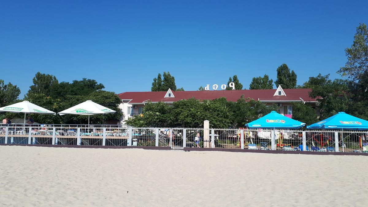 База отдыха Рось станция Солнечная вид с пляжа фото